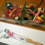Shiratorikourahonten - 夕顔 一の膳