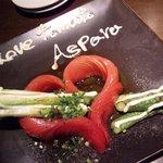 2931073 - トマトのサラダ2009.11