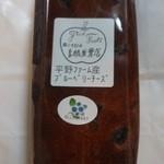 29310555 - 平野ファーム産ブルーベリーチーズケーキ(焼菓子)