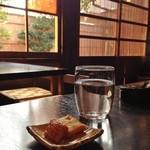 kyoumachiyasabousouzen - 季節限定の「柚子のかほり」「京の一味マヨネーズ」を頂きながら待ちます