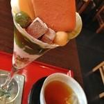 kyoumachiyasabousouzen - 京パフェ 織錦と冷たい焙じ茶のセット