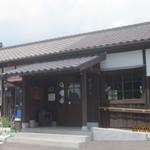 モンファボリ - 北条鉄道・法華口駅