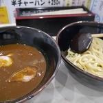 一颯 - カレーつけ麺 990円