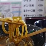 一颯 - 麺です