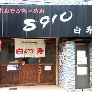 阪急千里丘線「下新庄駅」から徒歩4分!
