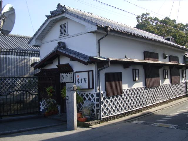本吉屋 沖端支店