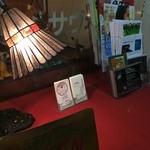 サヴォイ - 入り口の照明