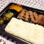牛たん かねざき  - 厚切り牛タンステーキ弁当