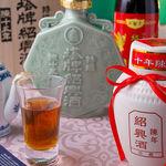 横浜中華街 揚州茶樓 - ◆こだわり中国酒は種類豊富な品揃え