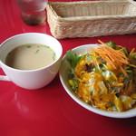 29330343 - ランチ☆スープ&サラダ♪