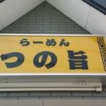 29332421 - 【H26.5.8】