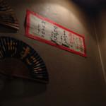 広島風お好み焼き れんが亭 - 寿司もあるようです