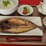真サバの干物のお食事