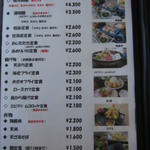 澤 - この値段は、富士の眺望見れた時に満足できそう