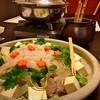 天ぷら のじ菊 - 料理写真:ハモ鍋コースk(6月~9月)