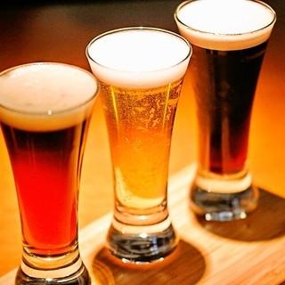 世界のレアな生ビール3種類を選んで!飲み比べ!980円☆
