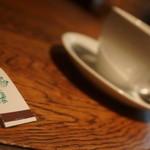 人間関係 cafe de copain - コーシー