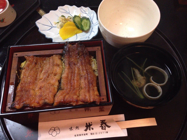 うなぎ和食の米春