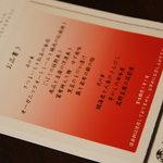 鎌倉惣菜 - 2010.01.01