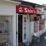 Shin's BURGER -