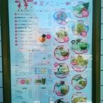中華料理 栄楽 -