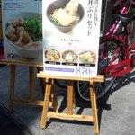 本町製麺所 天 本店 -