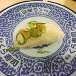 無添くら寿司 - とらふぐにぎり 216円(2014.07.28)