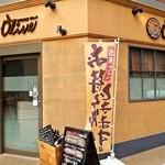オリーブ - 角地にあるお店の外観