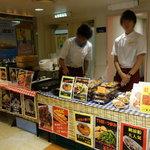 東京湾納涼船 - 船内で買える料理