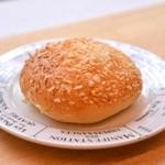 ブーランジェリー コンヴィヴィアリテ - 焼きカレーパン