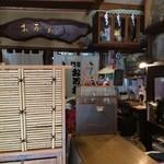 和菓子処 おがわ  - 2014年6月