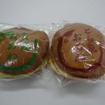 和菓子処 おがわ  - どら焼き「あずき餡」「うぐいす餡」                                         2014年6月