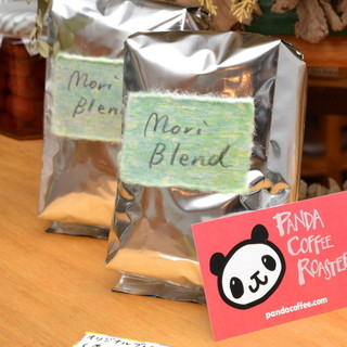 ★当店の珈琲はパンダコーヒーを使用しております。