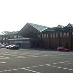 札幌国際カントリークラブ - クラブハウス