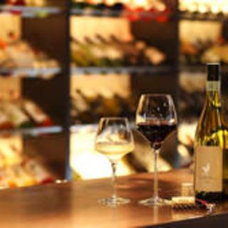 世界各国60種類以上のワイン!
