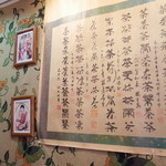 三徳堂 - 2階がちょっとした喫茶スペース