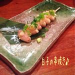 炉ばた情緒かっこ - 阿波尾鶏の白子の串焼き(時価/220円位)♪ 白子は魚とは違って不思議な食感?でもレバーとは違うあっさりした…なんだろサッパリ美味しかったです(^^♪