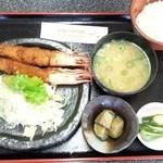 ぽんぽこ物語 - 料理写真:これで500円
