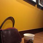 スターバックス・コーヒー - 2014/7