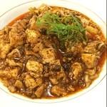 吉華 - 名物麻婆豆腐は辛くない