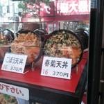 千曲そば - 店頭サンプル(2014.07)