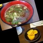 北京 - 中華スープ&タクアン付