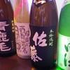 扇木 - 料理写真: