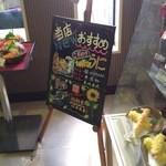 シーフードレストラン オールドリバー -