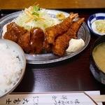 大富士 - ミックスA定食