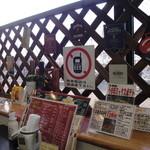 チャモイ カフェ - 店内