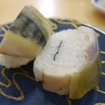 29367379 - (2014/5月)「とろ鯖の棒寿司」