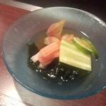 すずめの御宿 - タラバ蟹の酢の物