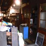 あくびカフェー - 休みの風景;カフェ