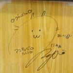 ブロンズ - アンチョビの声優、吉岡麻耶さんのサイン